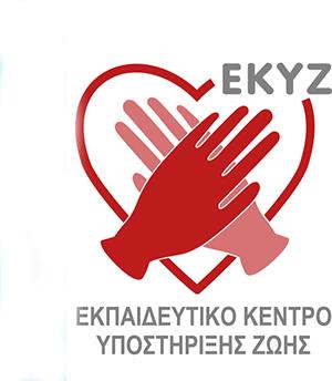 Logo: EKYZ logo