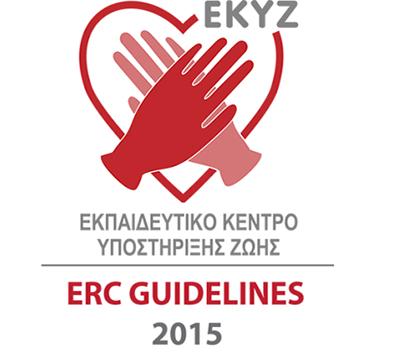 Κατευθυντήριες Οδηγίες του ERC 2015 για ΚΑΡΠΑ-ΑΕΑ